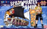 バンダイワンピース 偉大なる船(グランドシップ)コレクションスペード海賊団の海賊船
