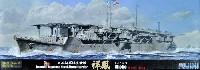 フジミ1/700 特シリーズ SPOT日本海軍 航空母艦 祥鳳 昭和17(1942)年 デラックス