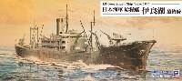ピットロード1/700 スカイウェーブ W シリーズ日本海軍 給糧艦 伊良湖 最終時