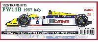 ウイリアムズ FW11B 1987 イタリアGP (トランスキット)