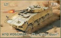 IBG1/35 AFVモデルKTO ロソマク 装輪装甲車 グリーンデビル
