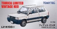 トミーテックトミカリミテッド ヴィンテージ ネオフィアット パンダ 1000 スーパーi.e. (白)