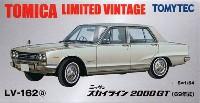 ニッサン スカイライン 2000GT (69年式) (銀)