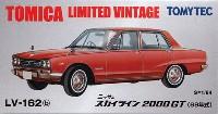 ニッサン スカイライン 2000GT (69年式) (赤)