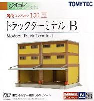 トミーテック建物コレクション (ジオコレ)トラックターミナル B