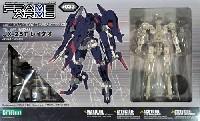 JX-25T レイダオ