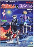 大砲ロボット & 監視ロボット (上月ルナ ミニフィギュア付き)