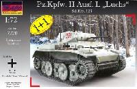 マコ1/72 AFVキットドイツ Pz.Kpfw.2 Ausf.L ルクス 偵察戦車 (2台セット)