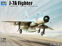 トランペッター1/48 エアクラフト プラモデル中国空軍 J-7A 多用途戦闘機
