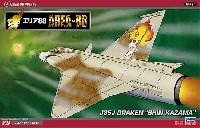 J35J ドラケン 風間 真
