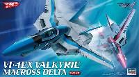 VF-1EX バルキリー マクロスΔ