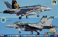 F/A-18E スーパーホーネット USS ロナルド レーガン CVW-5 CAG スペシャルパック Part 2