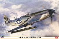 P-51D ムスタング w/ロケットチューブ