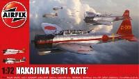 中島 B5N1 97式艦上攻撃機 11型