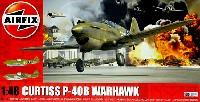 エアフィックス1/48 ミリタリーエアクラフトカーチス P-40B ウォーホーク