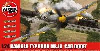 エアフィックス1/24 ミリタリーエアクラフトホーカー タイフーン Mk.1B (カー ドア)