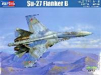ホビーボス1/48 エアクラフト プラモデルSu-27 フランカーB