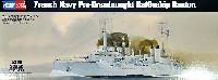ホビーボス1/350 艦船モデルフランス海軍 戦艦 ダントン
