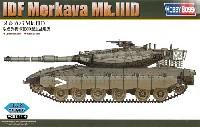 ホビーボス1/72 ファイティングビークル シリーズメルカバ Mk.3D