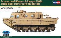 ホビーボス1/72 ファイティングビークル シリーズドイツ LWS 水陸両用トラクター 初期型