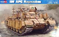 ホビーボス1/35 ファイティングビークル シリーズイスラエル 装甲歩兵戦闘車 ナグマホン
