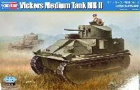 ホビーボス1/35 ファイティングビークル シリーズヴィッカース 中戦車 Mk.2