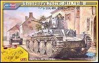 ドイツ 38(t)戦車B型 インテリア付き