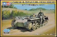 ドイツ 1号 操縦訓練 トラクター