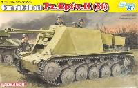 2号対戦車自走砲 (5cm PaK38 L/60搭載型)