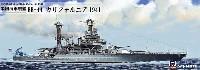 米国海軍 戦艦 BB-44 カリフォルニア 1941