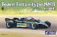 チーム ロータス Type88B (1981)