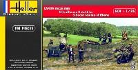 フランス歩兵セット (オチキス 25mm対戦車砲、 ノーム・エ・ローヌ サイドカー)