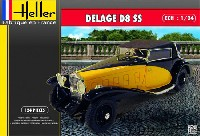 ドラージュ D8 SS