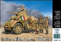 マスターボックス1/35 ミリタリーミニチュアイタリア軍人 (WW2 初期)