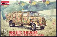 ドイツ オペル ブリッツ Kfz.385 燃料輸送トラック