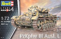 レベル1/72 ミリタリー3号戦車 L型