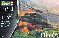 UH-60A ブラックホーク