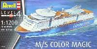 レベル1/1200 艦船キットM/S カラー マジック