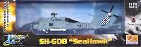 イージーモデル1/72 ウイングド エース (Winged Ace)SH-60B シーホーク HS-4 ブラックナイツ