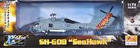 イージーモデル1/72 ウイングド エース (Winged Ace)SH-60B シーホーク HSL-43 バトルキャッツ