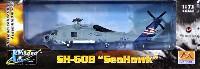 イージーモデル1/72 ウイングド エース (Winged Ace)SH-60B シーホーク HSL-47 セイバーホークス