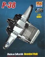 イージーモデル1/72 ウイングド エース (Winged Ace)P-38 ライトニング 第343戦闘航空群 第54戦闘飛行隊