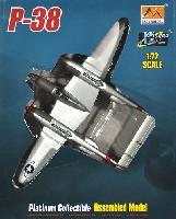 イージーモデル1/72 ウイングド エース (Winged Ace)P-38 ライトニング 第475戦闘航空群 第431戦闘飛行隊
