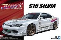 アオシマ1/24 ザ・チューンドカーVERTEX S15 シルビア '99