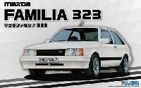 フジミ1/24 インチアップシリーズマツダ ファミリア 323