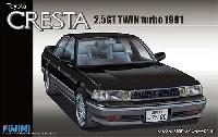 フジミ1/24 インチアップシリーズトヨタ クレスタ 2.5GT ツインターボ '91
