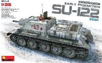 SU-122 初期生産型