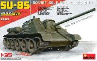 SU-85 Mod.1943 中期生産型 フルインテリア