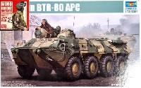 モノクローム1/35 AFVロシア BTR-80 装甲兵員輸送車 連邦軍特殊任務部隊フィギュア 特別限定セット