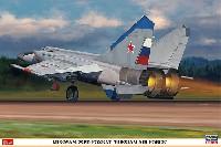 ミグ 25PD フォックスバット ロシア空軍